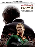 Invictus - French Movie Poster (xs thumbnail)