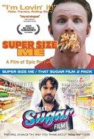 That Sugar Film - DVD movie cover (xs thumbnail)
