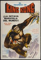 Kingu Kongu no gyakushû - Argentinian Movie Poster (xs thumbnail)