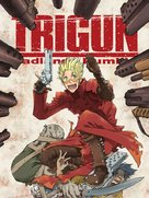 Gekijouban Trigun: Badlands Rumble - Movie Poster (xs thumbnail)