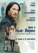 Generation Um... - Russian Movie Poster (xs thumbnail)