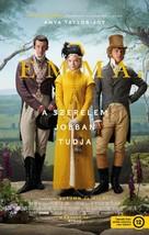 Emma. - Hungarian Movie Poster (xs thumbnail)