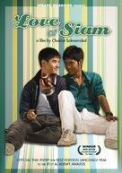Rak haeng Siam - Movie Poster (xs thumbnail)