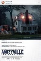 Amityville: The Awakening - Movie Poster (xs thumbnail)