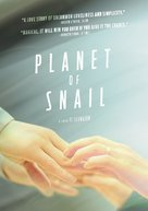 Planet of Snail - DVD cover (xs thumbnail)