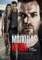 Son of a Gun - Russian Movie Poster (xs thumbnail)