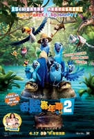 Rio 2 - Hong Kong Movie Poster (xs thumbnail)