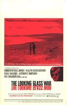 The Looking Glass War - Movie Poster (xs thumbnail)