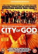 Cidade de Deus - British DVD movie cover (xs thumbnail)