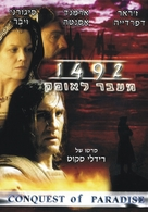 1492: Conquest of Paradise - Israeli DVD movie cover (xs thumbnail)