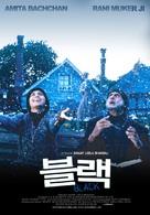 Black - South Korean Movie Poster (xs thumbnail)