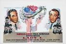 Lady L - Belgian Movie Poster (xs thumbnail)