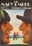Little Big Man - Hungarian Movie Poster (xs thumbnail)
