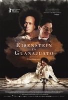 Eisenstein in Guanajuato - Mexican Movie Poster (xs thumbnail)