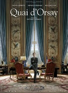 Quai d'Orsay - French Movie Poster (xs thumbnail)