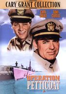Operation Petticoat - DVD cover (xs thumbnail)