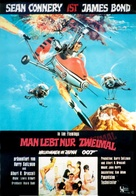 You Only Live Twice - German Movie Poster (xs thumbnail)