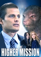 Higher Mission - DVD movie cover (xs thumbnail)