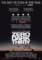 Zero Dark Thirty - Lebanese Movie Poster (xs thumbnail)