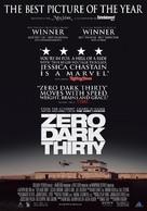 Zero Dark Thirty - Lebanese Movie Poster (xs thumbnail)