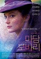 Madame Bovary - South Korean Movie Poster (xs thumbnail)