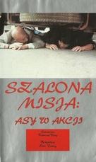 Zuijia paidang daxian shentong - Polish VHS cover (xs thumbnail)