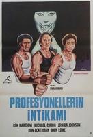 Death Machines - Turkish Movie Poster (xs thumbnail)