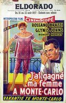 Loser Takes All - Belgian Movie Poster (xs thumbnail)