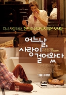 Lullaby for Pi - South Korean Movie Poster (xs thumbnail)