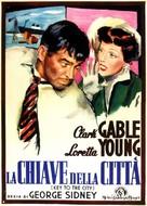 Key to the City - Italian Movie Poster (xs thumbnail)