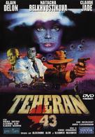 Tegeran-43 - Spanish Movie Cover (xs thumbnail)