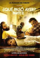 The Hangover Part II - Argentinian Movie Poster (xs thumbnail)