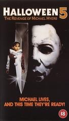 Halloween 5 - British VHS movie cover (xs thumbnail)