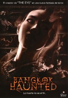 Bangkok Haunted - Spanish poster (xs thumbnail)