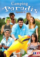 """Camping paradis"" - French Movie Cover (xs thumbnail)"