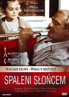 Utomlyonnye solntsem - Polish DVD cover (xs thumbnail)