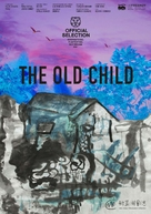 The Old Child - International Movie Poster (xs thumbnail)