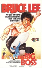 Tang shan da xiong - Finnish Movie Cover (xs thumbnail)