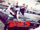 Fast Five - Slovenian Movie Poster (xs thumbnail)