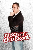 Kickin It Old Skool - poster (xs thumbnail)