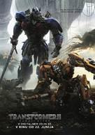 Transformers: The Last Knight - Slovenian Movie Poster (xs thumbnail)