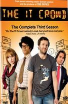 """The IT Crowd"" - DVD movie cover (xs thumbnail)"