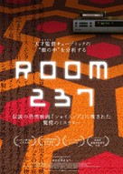 Room 237 - Japanese Movie Poster (xs thumbnail)