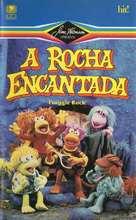 """Fraggle Rock"" - Brazilian Movie Cover (xs thumbnail)"