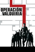 Valkyrie - Argentinian Video on demand movie cover (xs thumbnail)