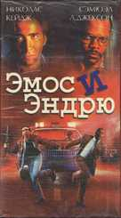 Amos & Andrew - Russian VHS movie cover (xs thumbnail)
