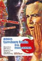 Under the Yum Yum Tree - Spanish Movie Poster (xs thumbnail)