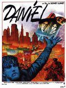 Daniel - French Movie Poster (xs thumbnail)