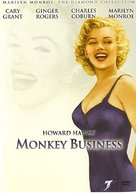 Monkey Business - Movie Cover (xs thumbnail)