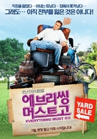 Everything Must Go - South Korean Movie Poster (xs thumbnail)